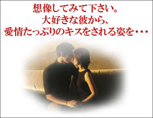 TRUE LOVE ACADEMY〜運命の男性との出会い愛される、あなたも幸せになりませんか?〜 川村大地
